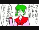 【AQUAPAZZA】マルチコンボムービー・カミュ、瑞希編