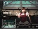 【いとくとら・こずえ】ダンスエボリューション ゲーマガ・ウメチャンネルライブ!/その3【きゃんち】 thumbnail