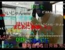 暗黒放送P 俺に殺害予告した奴を逮捕する放送 2/3