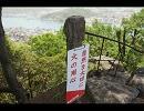GWに自転車で四国を旅行してきたよvol.4(特別編)
