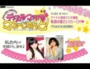 デジたる☆マジかる☆マネ~じめんと! 第1回(2011.07.06) thumbnail
