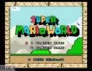 スーパーマリオワールドRTA 10:47.75 thumbnail