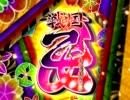 【戦国乙女2】 百花繚乱 【MAD】