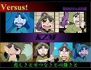 [RKRN] バ.ー.サ.ス.! K.Z.M Ver (ピ.ッ.チ.変.更) thumbnail