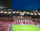 FIFA2002ワールドカップ韓国の悪行