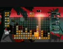 Lumines Live! Rockin' Holiday Pack Part3