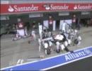 【F1 2011 イギリスGP】 小林
