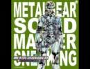 【知人】METARE!【MEGARE!替歌】