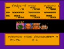 ドラゴンボールZ2 激神フリーザ!! 4人バトルロイヤル 二十一弾