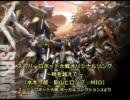 【作業用BGM】スーパーロボット大戦ボーカ