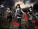 UNDER FOREST「moonless night(月無夜)」