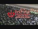 2011年 第13回ジャパンダートダービー(JpnI) グレープブランデー