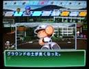 栄冠ナイン実況プレイ part50【ノンケ冒険記☆めざせポケモンマスター!】 thumbnail