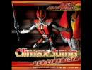 Climax Jump DEN-LINER form (tv版)