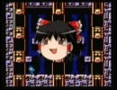 【ゆっくり実況】ロックマン10をプレイするゆっくりさん14【スナザメ】 thumbnail