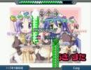 らき☆すた PSP revolution