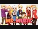 【鏡音リン】Mr.Music【7人でカバー!】