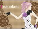 【巡音ルカ】I can't take it【オリジナル】