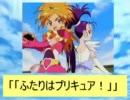 フィーリア王女とふたりはプリキュアSplash☆Star~42