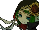 【GUMI】 真夏の吸血鬼 【オリジナル】再うp