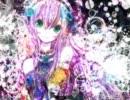 【Prism Heart】歌ってみた【ボーカル☆素(Milk)】