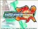 ロックマンZX エール編 ハードモード Part1
