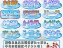 【実況パワフルプロ野球10】メニューBGM【