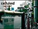 【白鐘ヒヨリ】celluloid【UTAUカバー】