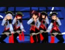 【MMD】魔王エンジェル+赤肩でDanceでバコーン!
