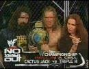 【WWE】(NWO2000)ヘルインアセル/ HHH vs