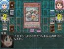 決闘!イカ娘 その8・前編 thumbnail