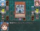 決闘!イカ娘 その8・後編 thumbnail