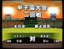 栄冠ナイン実況プレイ part52【ノンケ冒険記☆めざせポケモンマスター!】 thumbnail