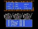 ナイトガンダム物語3 伝説の騎士団 第20回