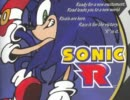 【ソニックR】Regal Ruinステージ「Back In Time」