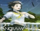 Panoram a Note / 茶太