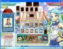 遊戯王オンライン ソードハンターに萌えカードを装備(ry