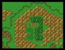 ドラクエ6 メタルキングの大地Ⅰ