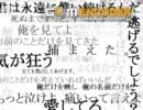【ヤンデレ】プ/ロ/ポ/ー/ズ【男子】