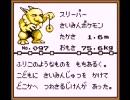 初代ポケモン図鑑151匹(音声つき、色つき)