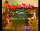 【菅野よう子】Napple Tale プレイ動画 part1【坂本真綾】