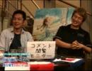 リベンジ ガチ対談!宮崎吾朗監督×川上量生(ジブリP見習い) 6/6 回