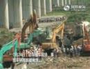 【衝撃】中国高速鉄道事故 証拠隠滅映像