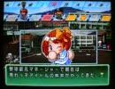 栄冠ナイン実況プレイ part54【ノンケ冒険記☆めざせポケモンマスター!】 thumbnail