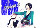 【clear】クロスフェード映像【DearestⅡ】