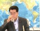 【中国鉄道原因究明を支援?】伴野外務副大臣会見(H23/7/25)【北朝鮮会談】