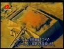 ウリナラの歴史は1万年