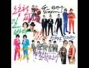 [K-POP] GG(G-dragon&박명수) - 바람났어(Feat. 박봄) [無限挑戦]