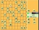 ガチムチ名馬と本格的将棋【33手目】