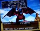竜神王に平均Lv25以下で挑戦 part2